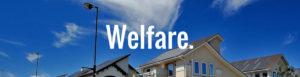 福利厚生Welfareトップバナー
